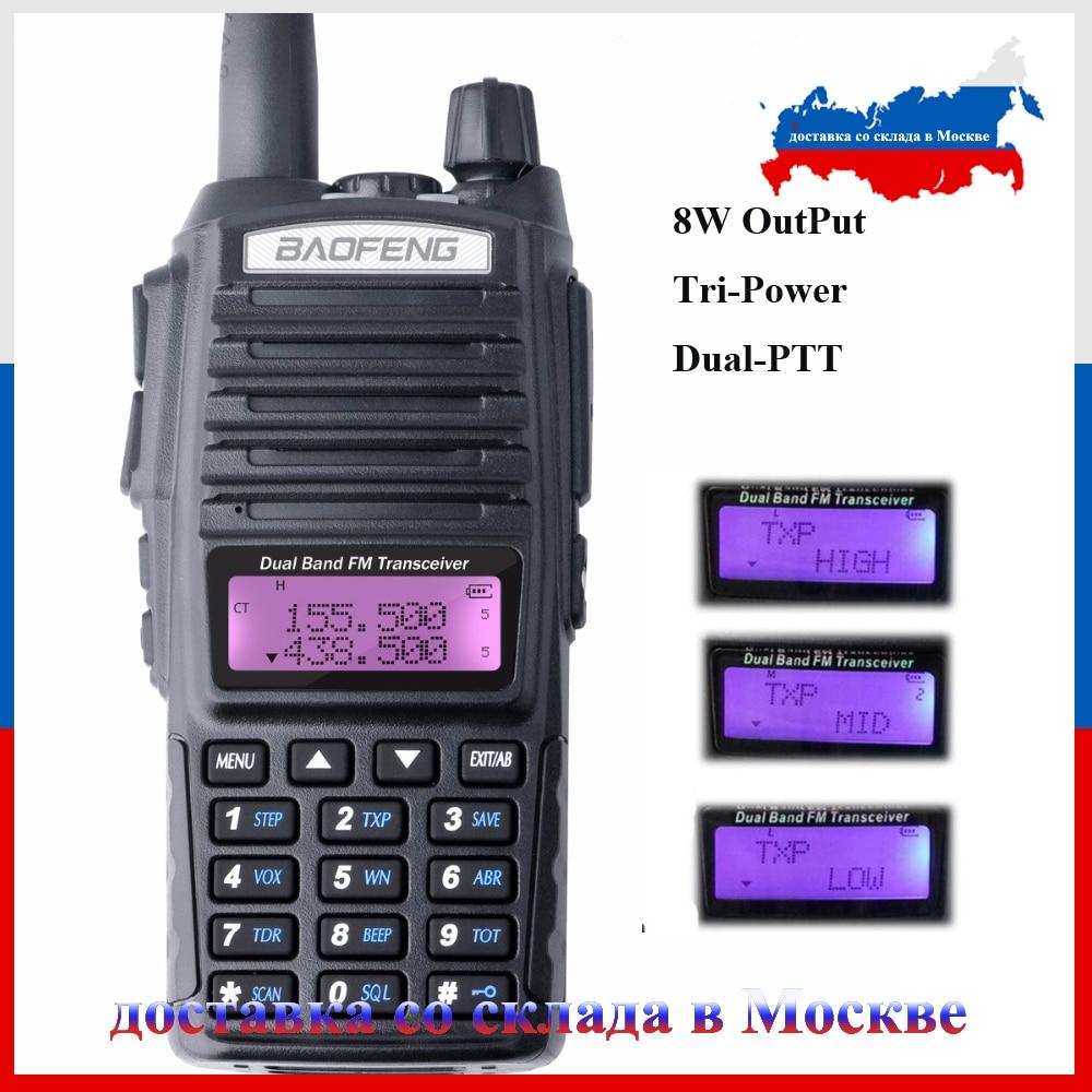 Zweiwegradio BAOFENG UV-82 8 Watt Tri-Power 136-174 & 400-520 MHz dual band Handheld FM Transceiver UV82 Radio walkie talkie