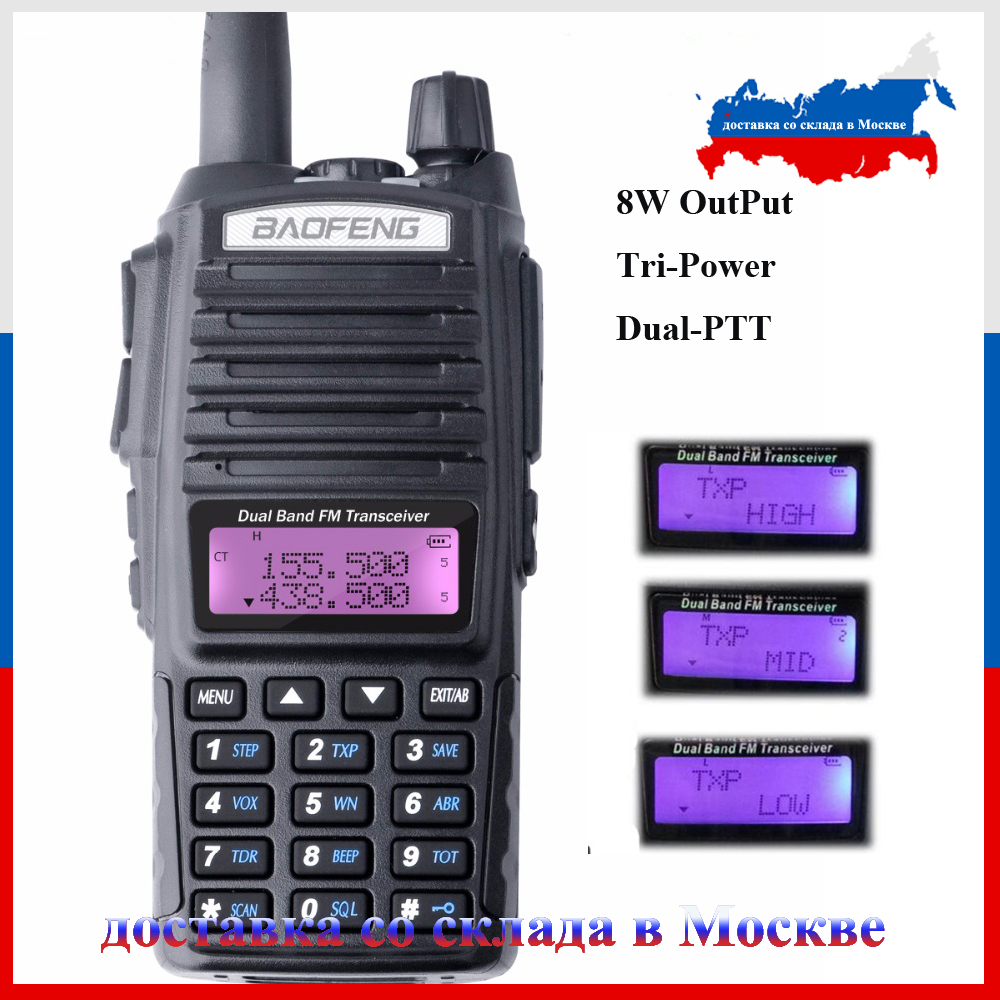 tovejs radio BAOFENG UV-82 8W Tri-Power 136-174 og 400-520MHz dual band Håndholdt FM Transceiver UV82 Radio Walkie Talkie