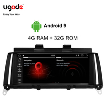 Ugode Android 9.0 Car Multimedia Player GPS Navigation 8.8 Inches Screen Monitor Bluetooth For BMW X3 F25/X4 F26