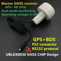 Marine RS232 PS2 connector protocol for industrial applications GNSS GPS BDS BEI DOU Antenna receiver operating voltage 5-24V
