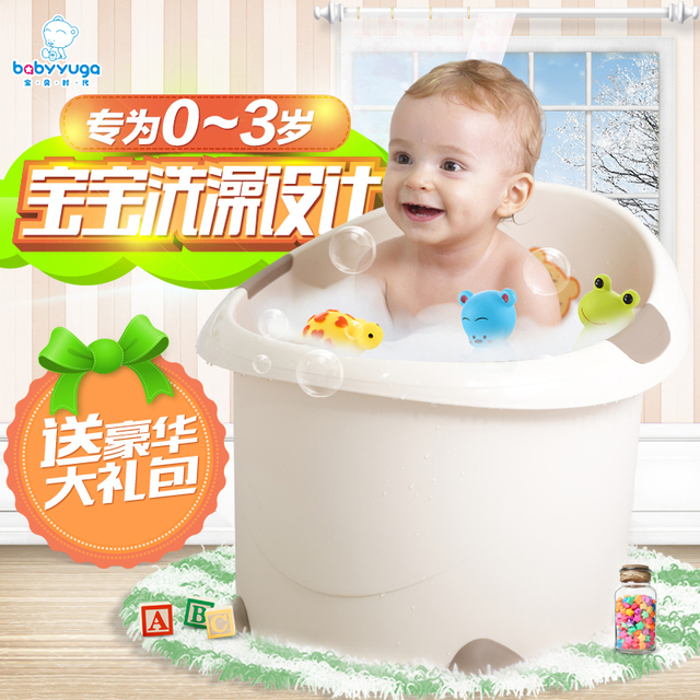 free shipping baby child tub baby bath bucket Small thick bathtub ...