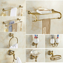 Antique Brushed Brass Bathroom Accessories Sets European Carving Bronze Bathroom Hardware Set Bathroom Products Rw2