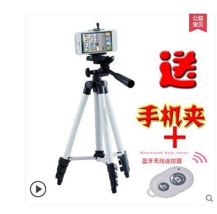 Ange hauteur de travail maximale 1035mm trépied Portable appareil photo numérique trépied trois auto artefact carte machine support pour téléphone mobile