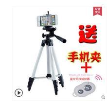 Angel Maximum working height 1035mm tripod Portable digital camera tripod three self artifact card machine mobile phone holder