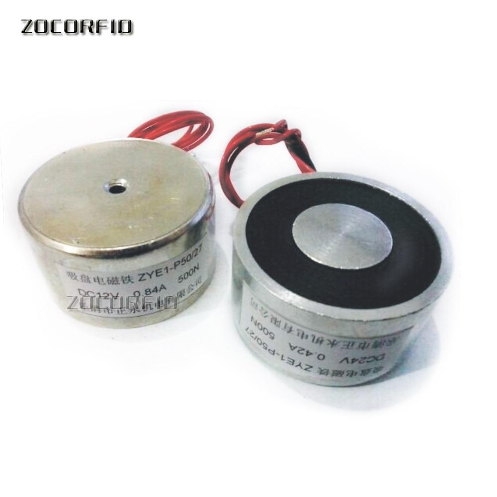 P50/27 DC12V 50KG(500N) Holding Force Electromagnet /Magnetic suction for Fire door