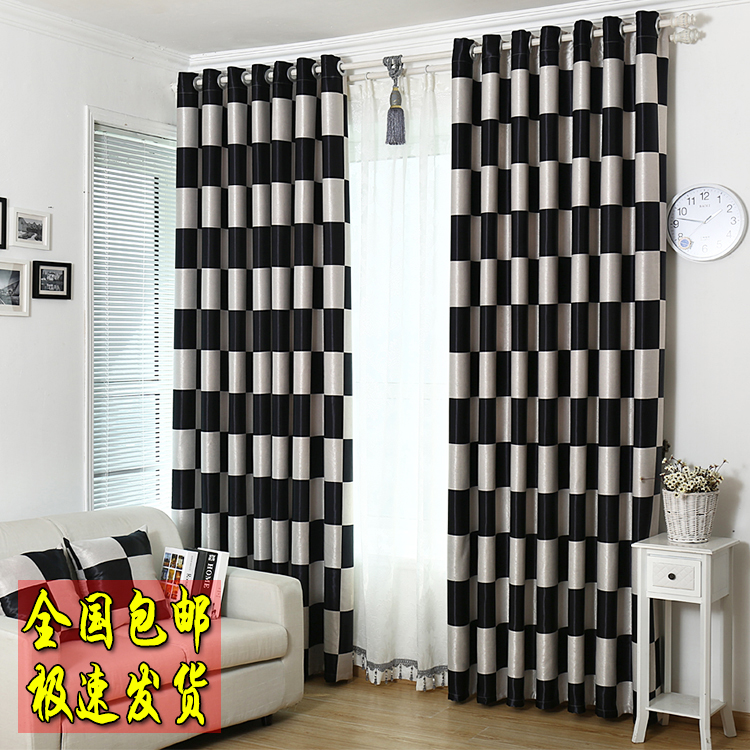 Plaid Double Faced Sun Shading Fitting Room Partition Living Curtain Finished Product Bedroom