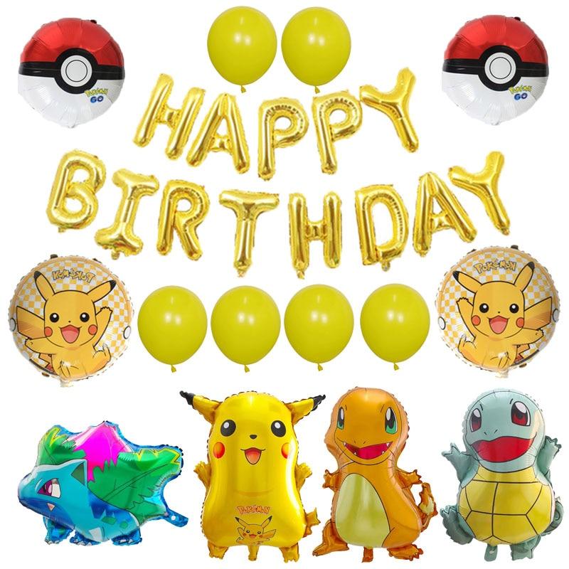 1set Pikachu Pokemon Go Jenny Turtle Helium Foil Balloons Inflatable Letter Birthday Party Decoration Cartoon Kids Toys Supplies