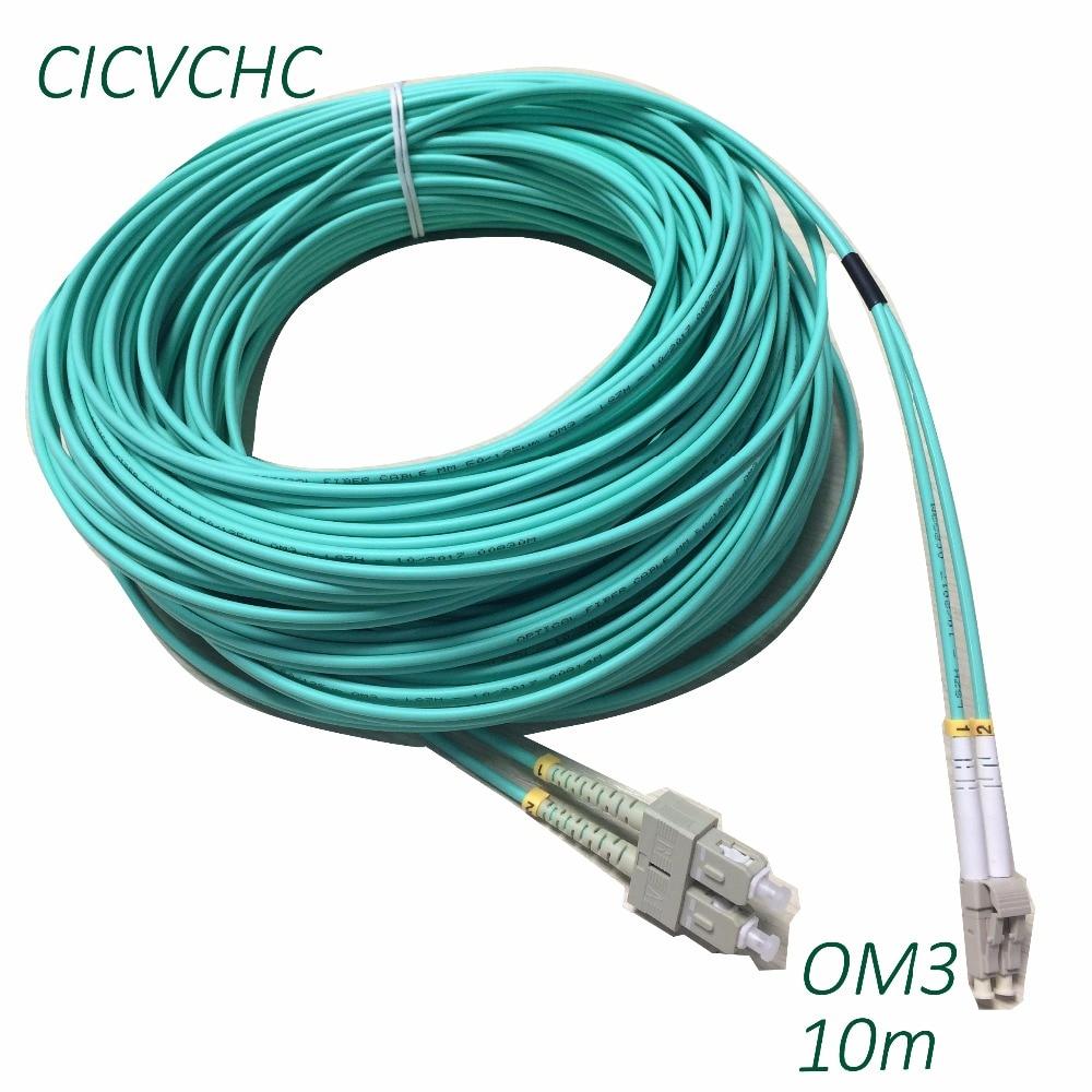 5pcs 2SC/UPC-2LC/UPC-Duplex-OM3-10m-LSZH-2.0mm-Aqua Optical Fiber Patchcord/Jumper