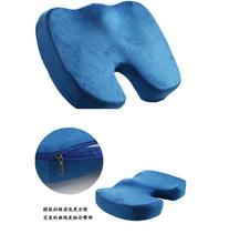 Hot New Coccyx Orthopedic Memory Foam Seat Cushion for Chair Car Office Home Bottom Seats Massage Cushion o