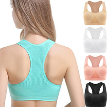 5 Colors 4 Size Professional Absorb Sweat Top Athletic Running Sports Bra Gym Fitness Women Seamless Padded Vest Tanks Yoga Bras цена и фото