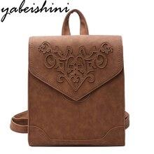 Лидер продаж 2017 года женщины рюкзак высокое качество из искусственной кожи SAC основной вышивка сумки для подростков девочек топ-ручка большой Ёмкость Упаковка