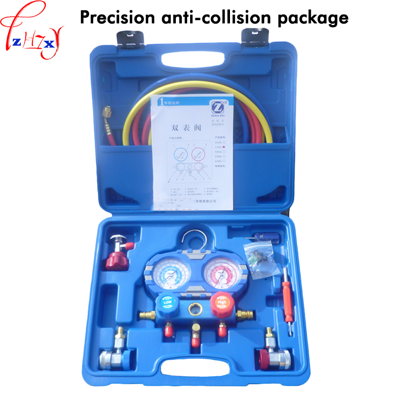 New Precise anti-collision cold media tool R134 automobile air conditioner plus cold media pressure double gauge valve 1pc air conditioner part 3 way valve 1 4npt thread single manifold gauge 220psi