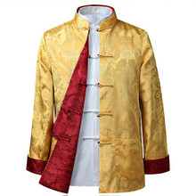 Tang suit Chinese Shirt Style Jacket Collar Traditional Chinese Clothing for Men Silk Kungfu Cheongsam Top Hanfu Male Both Sides(China)