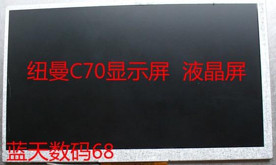 ( New original ) Newman C70 LCD display screen 7 -inch high-definition screen