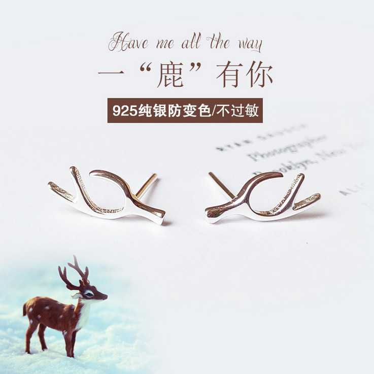 Jewelry & Accessories Japanese And Korean Version Of The Deer Twigs Elk Ear Nails Wild Antler Ear Jewelry Jewelry Christmas Gifts 100% Original