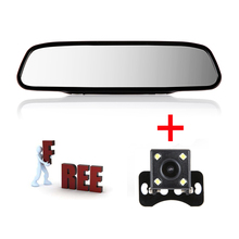 BYNCG 4.3-WG4 Car Rearview Mirror Monitor Rear View Camera CCD Video Auto Parking Assistance 4 LED Night Vision Reversing