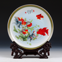 1PCS Pottery gold and jade hanging plates decorative plates modern Chinese household decoration crafts LU604527