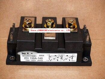 2DI150A-140