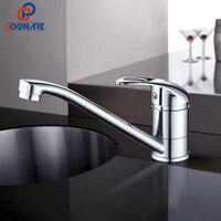 Kitchen Faucet D2201