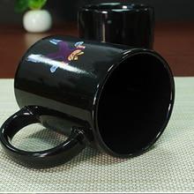 Vegeta Color Changing Mug