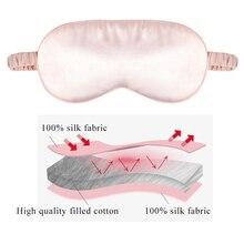 100% Pure Silk Double-Side Shading EyeShade Sleeping Eye Mask Cover Eyepatch Blindfolds Eyeshade Health Sleep Shield Light