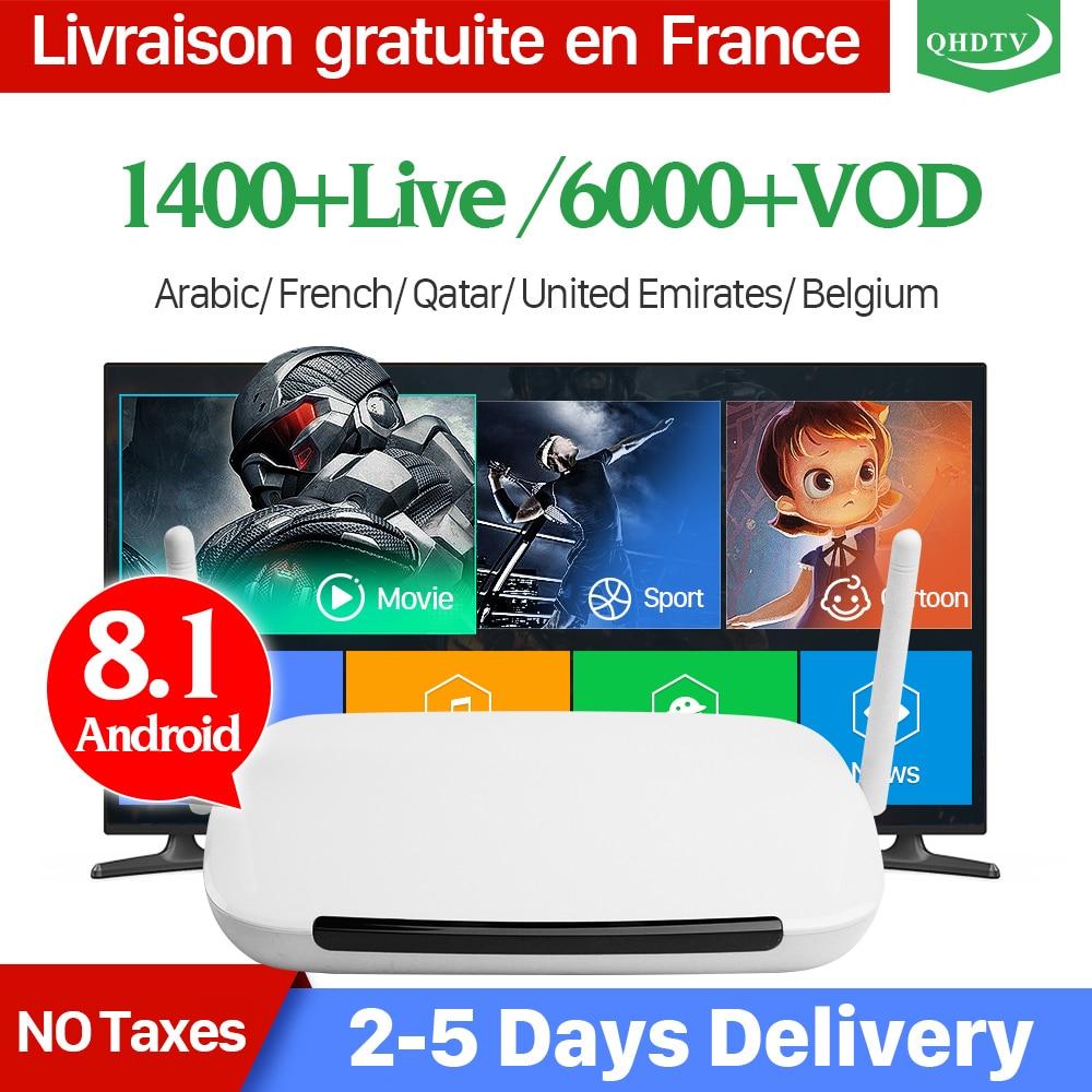 IPTV צרפת Q9 אנדרואיד 8.1 טלוויזיה Box מקלט - דף הבית אודיו ווידאו