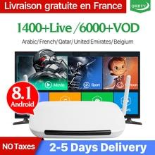 IP ТВ Франции Q9 Android 8,1 ТВ коробка ТВ приемник IP ТВ коробке 1 год QHD ТВ подписки товара арабский французский бельгийский Нидерланды IP ТВ