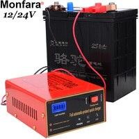 12V/24V 10A 6 105AH Universal Car Battery Charger Motorcycle Battery Charger Lead Acid Battery Charger Free Shipping 12002755