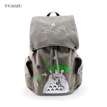 توتورو حقيبة من القماش السفر حقيبة مدرسية السيف الفن على الانترنت هجوم على تيتان كبيرة حقيبة الكتف حقيبة مدرسية Mochila Escolar