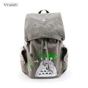 Image 1 - Totoro Leinwand Rucksack Reise Schul Schwert Art Online Angriff auf Titan Große Rucksack Schulter Schule Tasche Mochila Escolar