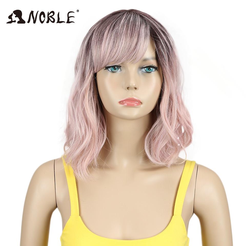 Asil Cosplay peruk kısa peruk siyah kadınlar için pembe peruk düz saç sentetik ısıya dayanıklı 12 inç cosplay sentetik peruk