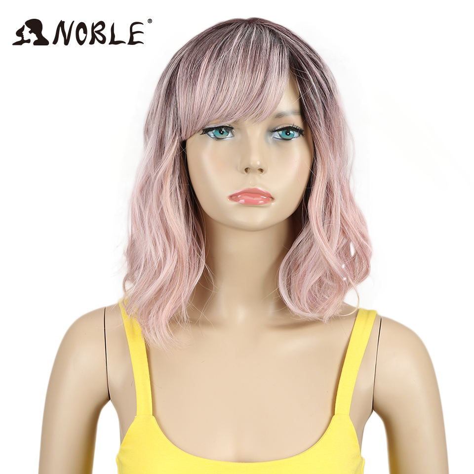 Noble Short Wig For Black Women Pink Wig Straight  Hair Synthetic  Heat Resistant 12 Inch 3 Color Cosplay Synthetic Wig