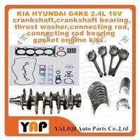 Коленчатого вала шатун/коленчатого вала подшипник шатун прокладка двигатель комплект для fitkia Sportage HYUNDAI Sonata NF G4KE 2.4L
