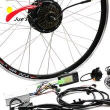 JS В 36 в 250 Вт двигатель Bicicleta Электрический велосипед Conversion Kit для 20 «26» 700C заднего колеса