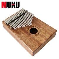 New 17 Key Gecko KALIMBA Mahogany Body Thumb Piano Free Shipping