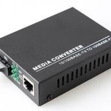 Медиа-конвертер многорежимный трансивер, 10/100 м медиа-конвертер/многорежимный двойной волоконно-0-2 км