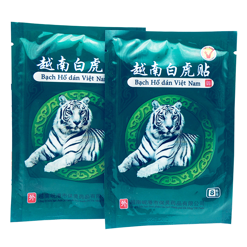 80pcs/lot White Tiger Balm Pain Relieving Patch Muscle Neck Shoulder/Waist/Joint Pain Body Massager Medical Treatment Plasters