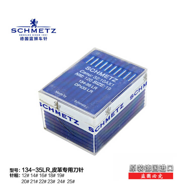 10pcs/lot Schmetz Industrial Sewing Machine Needles Canu:32:10AX1 134-35LR  NM:125 SIZE:20   About 4.2cm