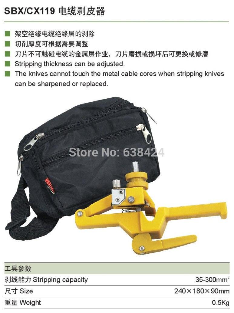 1 PCS SBX/CX119 Kabel Messer Abisolierzange Abisolieren werkzeug Durchmesser 30mm Max Dicke 4,5mm KABEL KBNIFE - 2