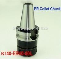 Molinos de extremo de sujeción para fresado CNC con mandril de resorte de BT40-ER40-80L