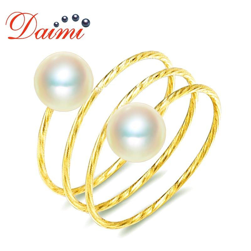 Даими 18 К кольцо из желтого золота идеально круглый жемчуг 5 5.5 мм akoya кольцо