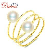DAIMI 18 K кольцо из желтого золота идеально круглая жемчужина 5 5,5 мм Akoya Жемчужное кольцо