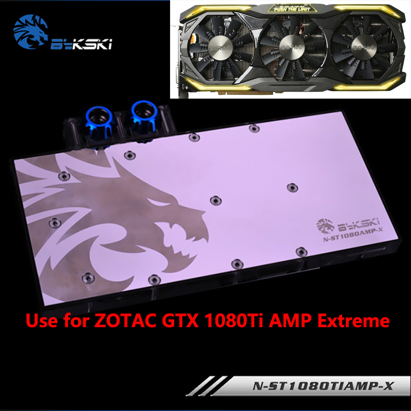 BYKSKI Full Cover Graphics Card Water Cooling Block use for ZOTAC GTX1080TI AMP Extreme Edition/ZT-P10810D-10 GPU Radiator Block