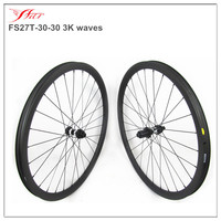 Hotselling selling carbon wheelsets 30mm deep 30mm wide 650B mountain bike wheelsets new 3K wave rim finish XC version