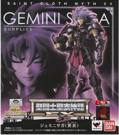 лучшая цена Free shipping Bandai Saint Seiya Cloth Myth Specters Surplice EX 2.0 Resurrection black Gemini Saga Action F