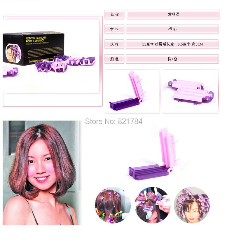 Купить с кэшбэком 36pcs/box New hot selling texture perm bars hair styling tools roots preming Fluffy Lady Hair Clips Women's Hair Styling Tools