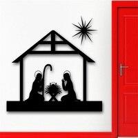 Wall Sticker Vinyl Decal Jesus Christ The Bible Christian Christmas