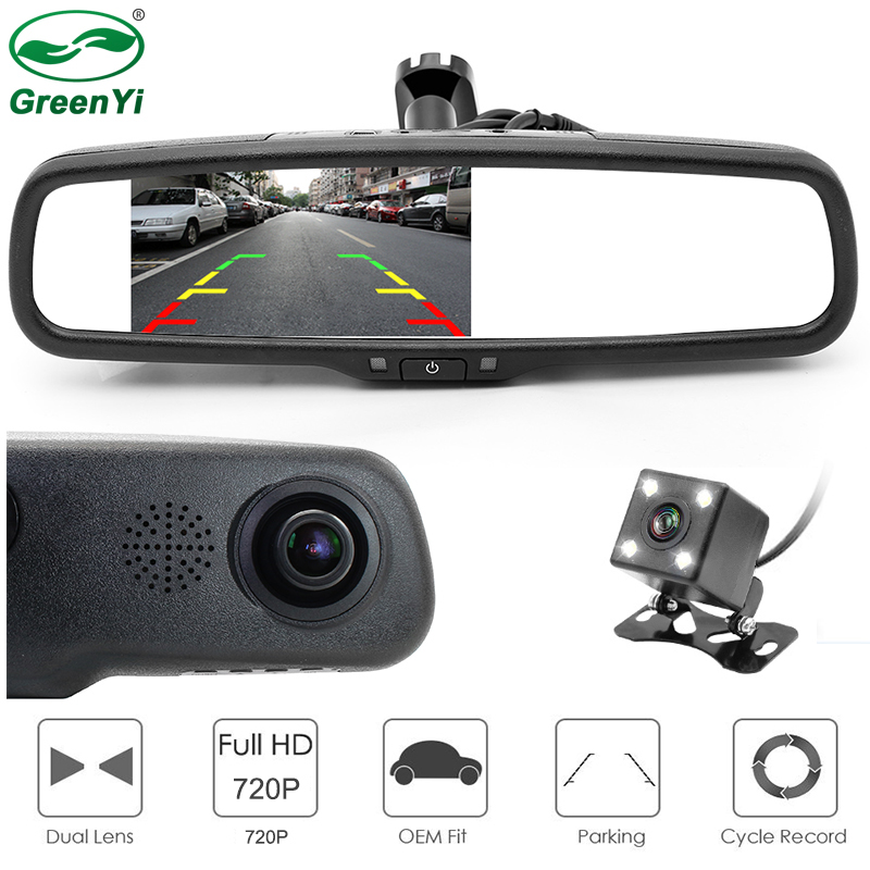 HD 1280 720P Car Mirror DVR Monitor Dash Camcorder Car Rear View Camera Camcorder Dual Lens