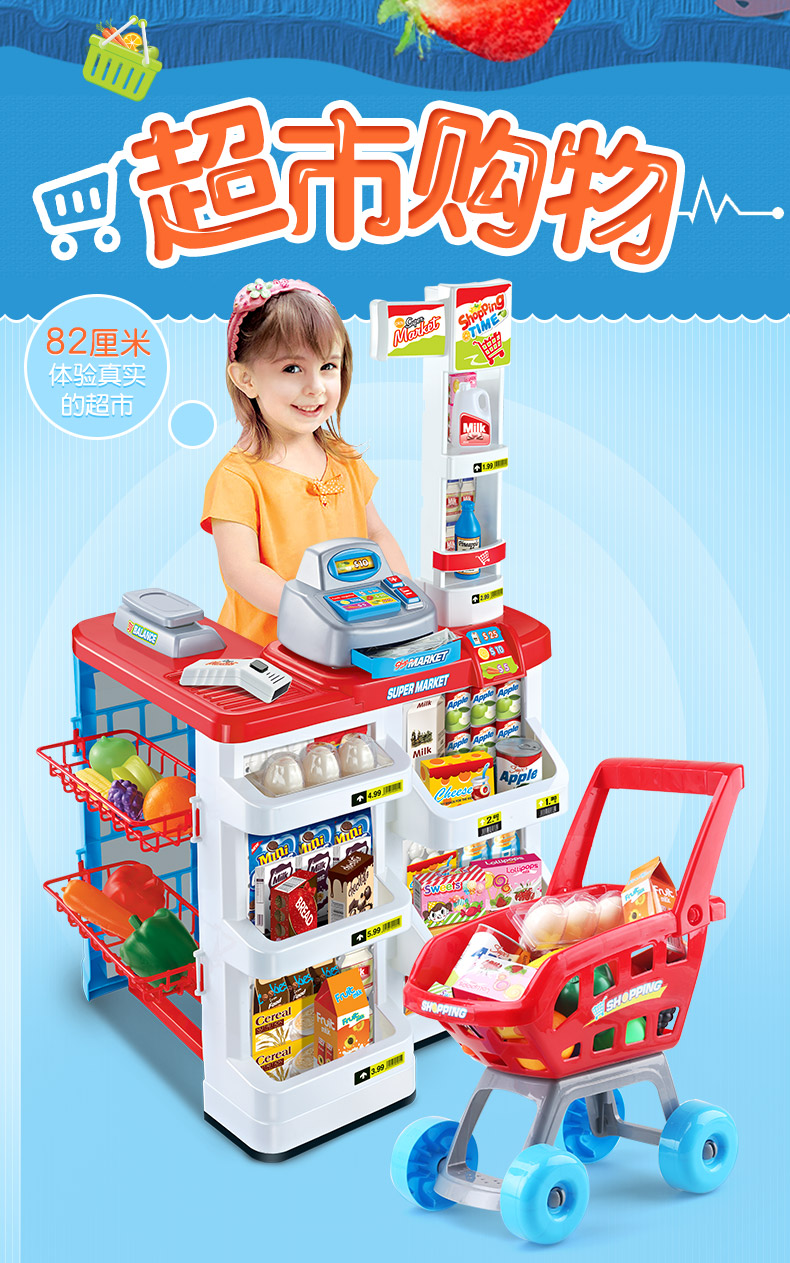 New pretend play simulation mini trolley girl candy truck supermarket and shopping trolley children toys new arrival girls play house toys simulation children cleaning trolley with vacuum cleaner tool hygiene with gift