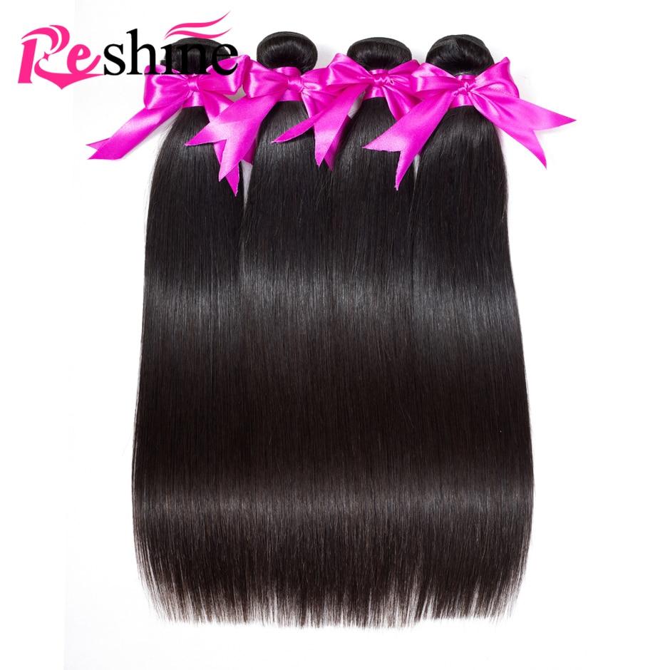 Reshine Silky Brazilian Straight Hair Bundles 100 Human Hair 4 Bundles Deal Natural Color Remy Hair